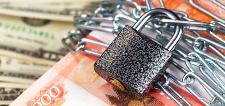 Изображение - Блокировка счета налоговой blokirovka_scheta_ifns-1-768x364