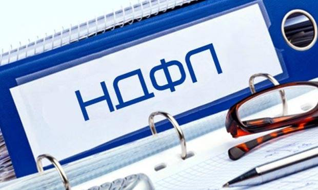 Изображение - Блокировка счета налоговой vychety-po-ndfl-v-2017-godu