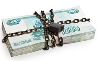 Если банк закрыл счет в одностороннем порядке